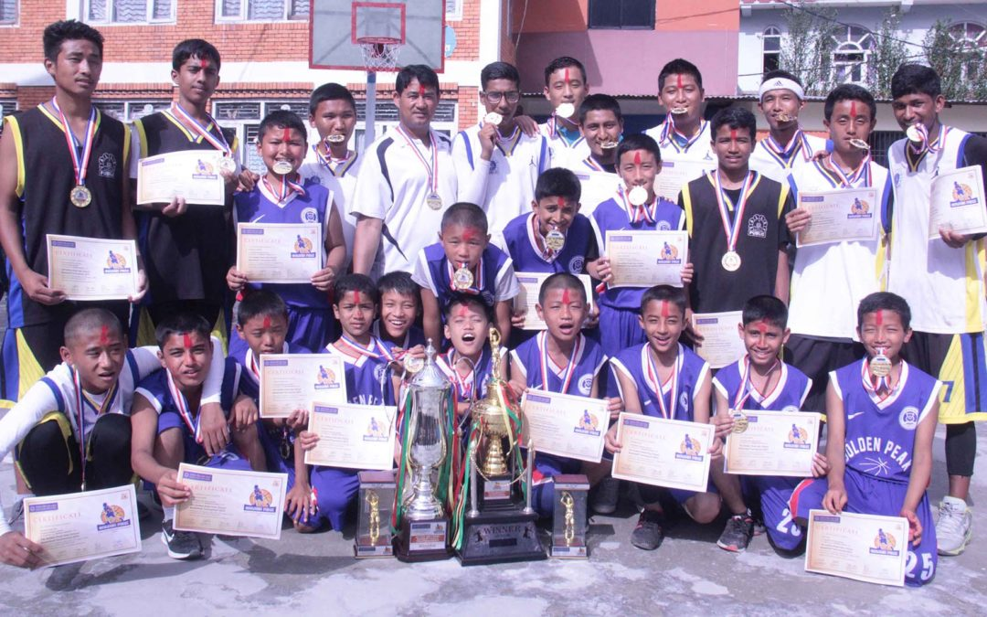 7th Inter School Basketball Tournament