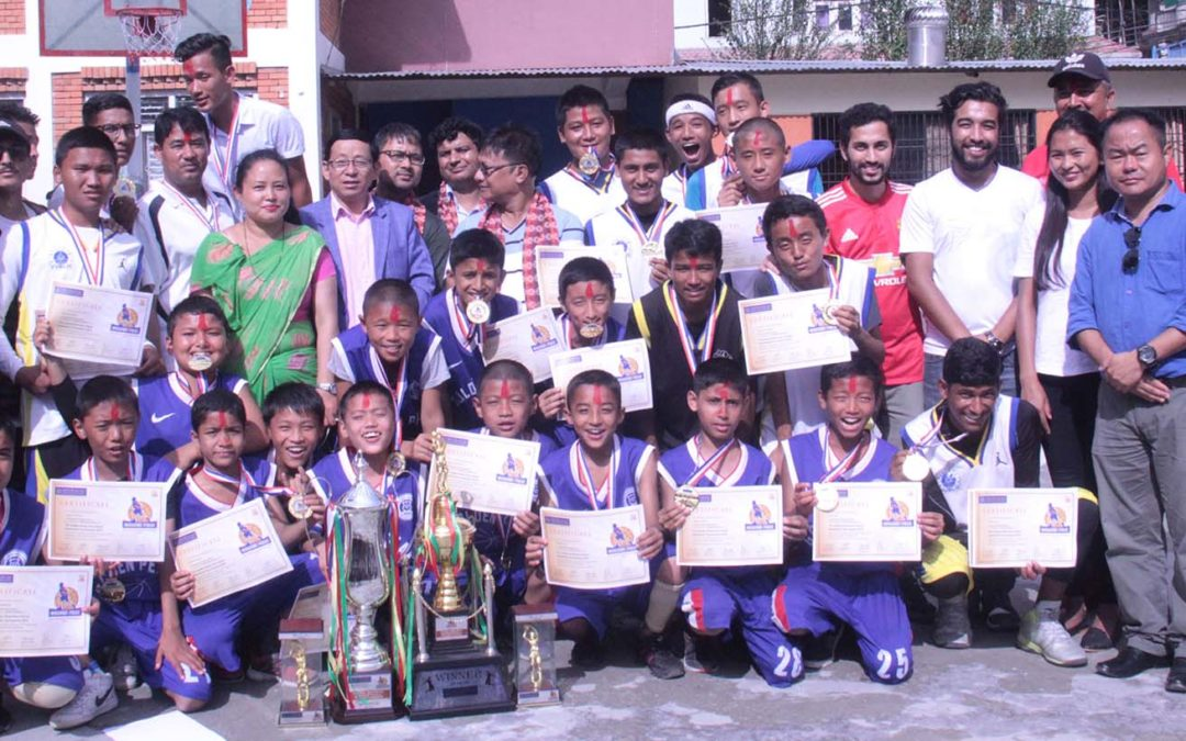 7th Golden Peak Inter School Basketball Tournament