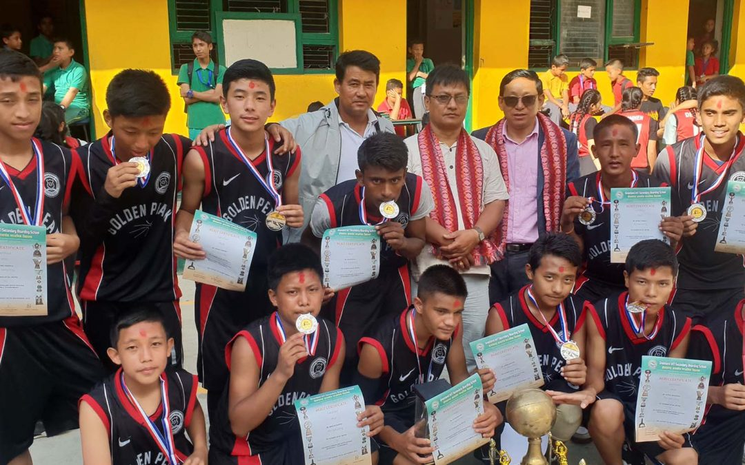 First Runner Up ||Greenland Interschool Basketball Tournament||