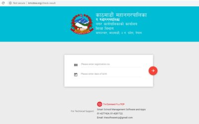 GPHS Grade 8 2076 BLE Result has been published